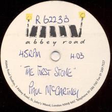 1989 07 17 - PAUL McCARTNEY - THE FIRST STONE - 10 INCH ONE TRACK - ABBEY ROAD TEST PRESSING - UK - pic 1