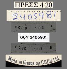 GREECE 1986 09 01 PRESS TO PLAY -TESTPRESSING - PCSD 103 A ⁄ B - 064-2405981 - pic 1